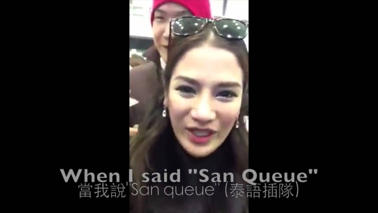 Thai girl complains about unruly Chinese people at the airport