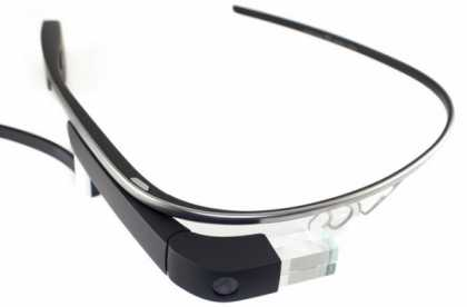 #AMC movie theater calls 'federal agents' to arrest a Google Glass user | #GoogleGlass