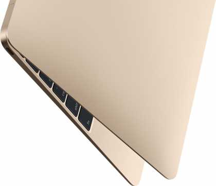 This is the new MacBook Gold!