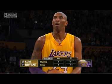Kobe Bryant Last Game 60 Points Highlights