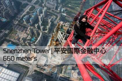 Two Dare Devils Climb The Second Tallest Building In The World Just To Use Their Selfie Stick
