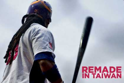 #Sports: #MLB: Manny Ramirez's Imminent Comeback After Playing In Taiwan
