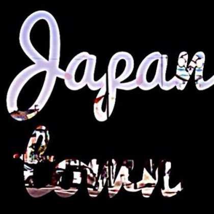 Japan Town (pro by outspoken) by Evan BRASCO